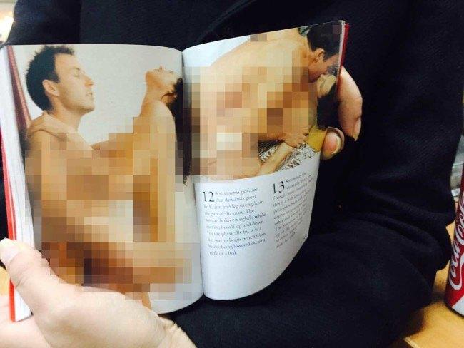 अगर आपके बच्चे के हाथ कोई सेक्स एजुकेशन की किताब लग जाए तो आप क्या करेंगे ?