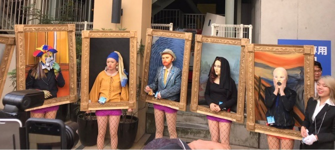 These Japanese Art Students Transformed Into Famous Paintings For Halloween And It's Genius